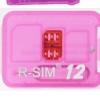 R SIM 11 Gevey RSim купить в Нижнем Новгороде