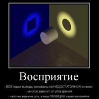 ВадимБолатаев