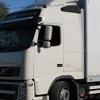 MAIS Logistic транспортная компания