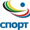 Новости спорта в Украине и мире