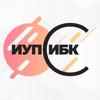 ИУПСиБК ГУУ, МОСКВА