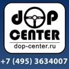 Защищаем авто от угона | Доп-Центр (DOP-CENTER.r