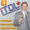 """iTDL+ """"Информация Безопасность Сервис"""" (Lünen)"""
