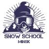 Snow School Minsk