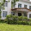МБУ Виноградовская библиотечная система