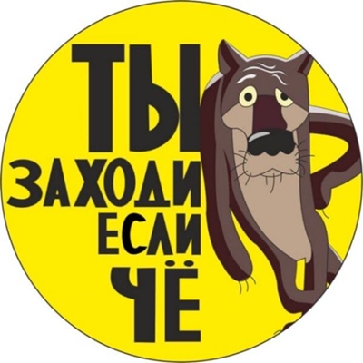 Камал Акимбеков, Москва