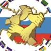 """Журнал """"СОЮЗ Национальностей"""""""