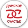 Дамское Счастье - магазины нижнего белья | Томск