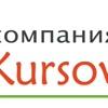 Kursovik Kz
