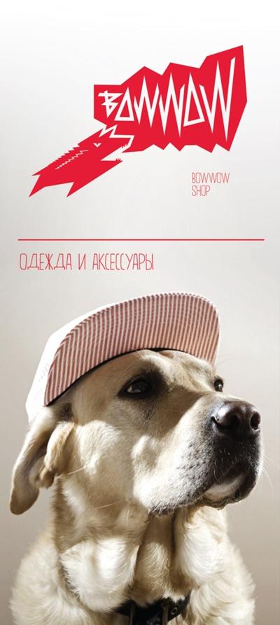 Bowwow Dog