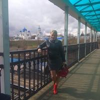 ИринаКобякова-Денисова
