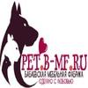 Pet БМФ-Когтеточка, домик, комплексы Москва