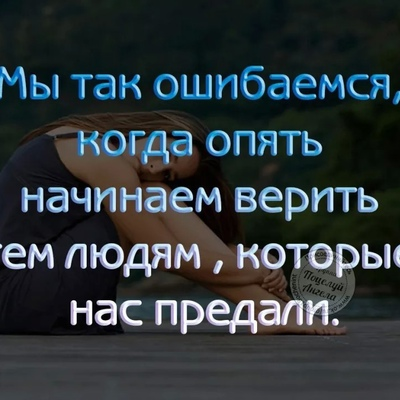 Sveta Dmitrenko