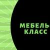 УП Мебель-Класс Минск