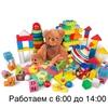 Игрушки оптом- Kiratoys.ru 8-104