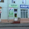"""""""Экран"""" - ремонт бытовой техники"""