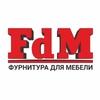 """FdM"" фурнитура для мебели"