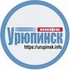 Uryupinsk Info