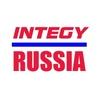 INTEGY RUSSIA - Интеджи в России