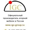 IGC-GROUP - Официальный производитель в России!