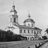 Троице-Васильевский храм г.Орел