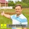 Продажа земли в Смоленске 40-43-11