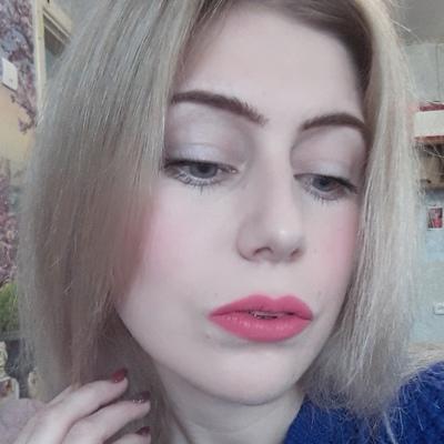 Марина Кошетар