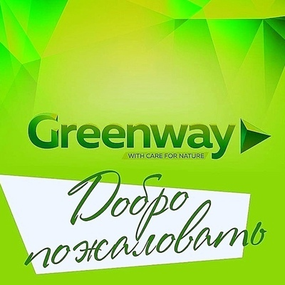 Greenway Bus