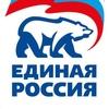 Единая Россия Реутов