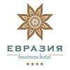 Евразия отель 4*, г.Тюмень