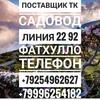 Мурат Маратов 22-92