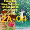 Duong Cao 2А-04