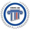 Юридический Центр ОФИС 46