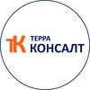 Терра Консалт