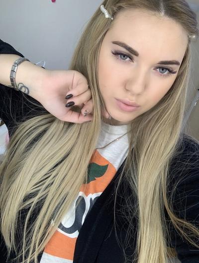 Вера Мутагирова, Уфа