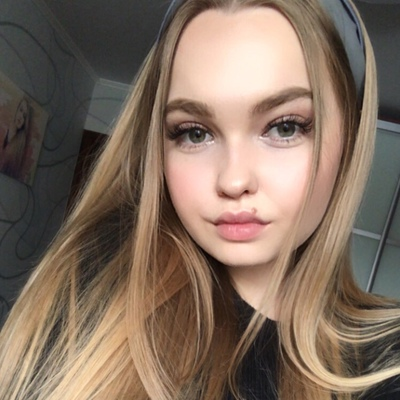 Наташа Сергеева, Уфа