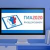 ЕГЭ-2021|БИОЛОГИЯ|Калининградская область