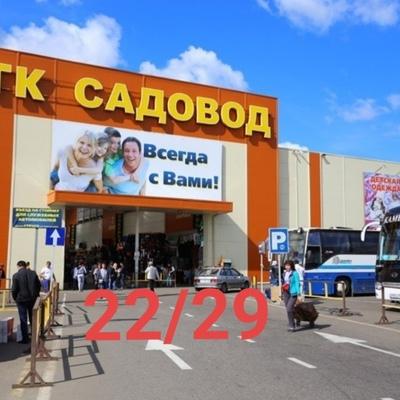 Emomali Zaynudinov