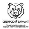 """Академия ведущих""""СИБИРСКИЙ ВАРИАНТ"""" ОМСК"""