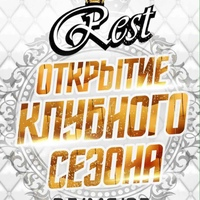 REST Club © ²º¹8