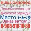 Misha Sadavot 1-4-18