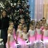 Танцевальное сообщество Золотарёвой Кристины