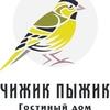 Chizhik Pyzhik