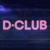 D-СLUB