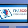ОГЭ-2021|МАТЕМАТИКА|Калининградская область