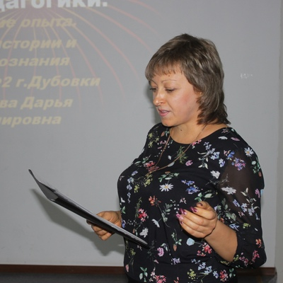 Дарья Москалева, Дубовка