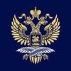 Представительство МИД России в г. Улан-Удэ
