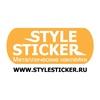 StylesSticker