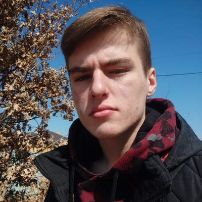 Кирилл Лахтадыр, Киев