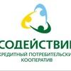 Бюро финансовых решений